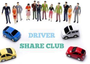 Driver Share Club
